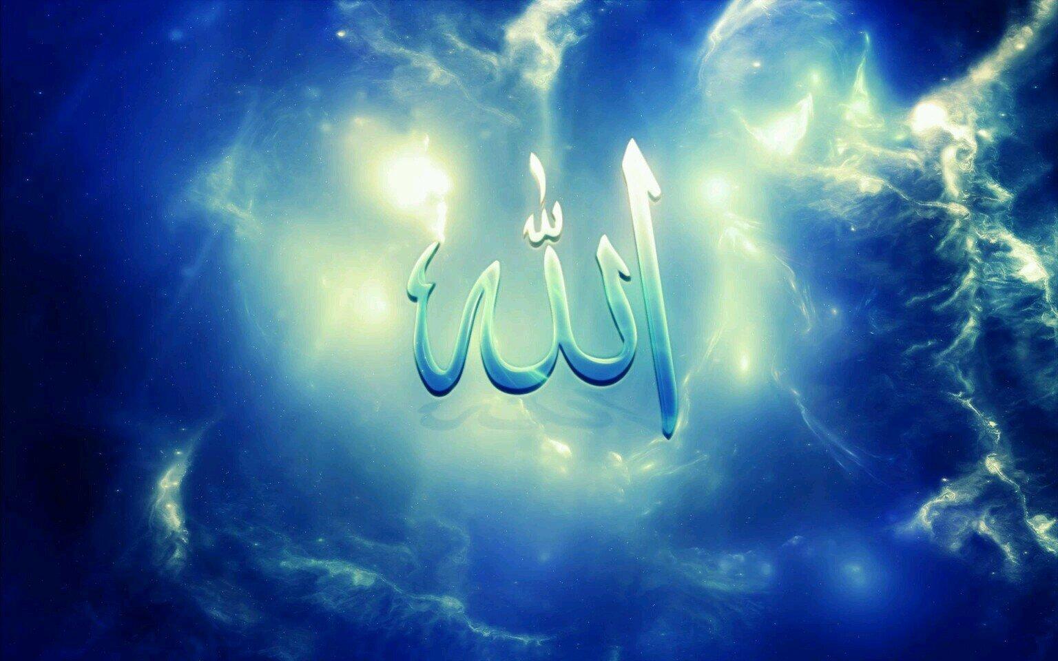 фото аватарке красивые картинки имена аллаха искусственный топиари