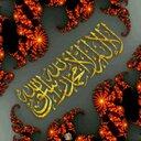 Ahmed (@05032544610) Twitter