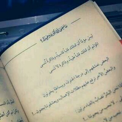 كتاب مامعنى ان تكون وحيدا