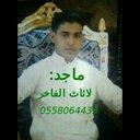 ماجد ابوريماس (@0558064439Okok) Twitter