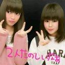 ramu.。o♡ (@0318_ramu) Twitter