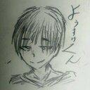 よーすけ (@0507yosuke) Twitter