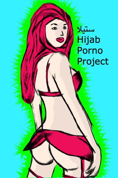 voir vedeo sex hidjab