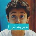 ش V.I. (@010Me123mo) Twitter