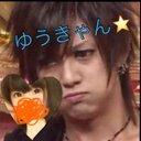 ゆうきゃん(*゚∀゚*) (@0327yuuiwasaki) Twitter