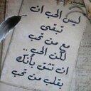 محمد اسامه حمدى (@01148261907) Twitter