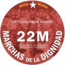 Marcha Elche 22M (@22M_Elche) Twitter