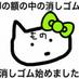 Twitter Profile image of @mamesugi