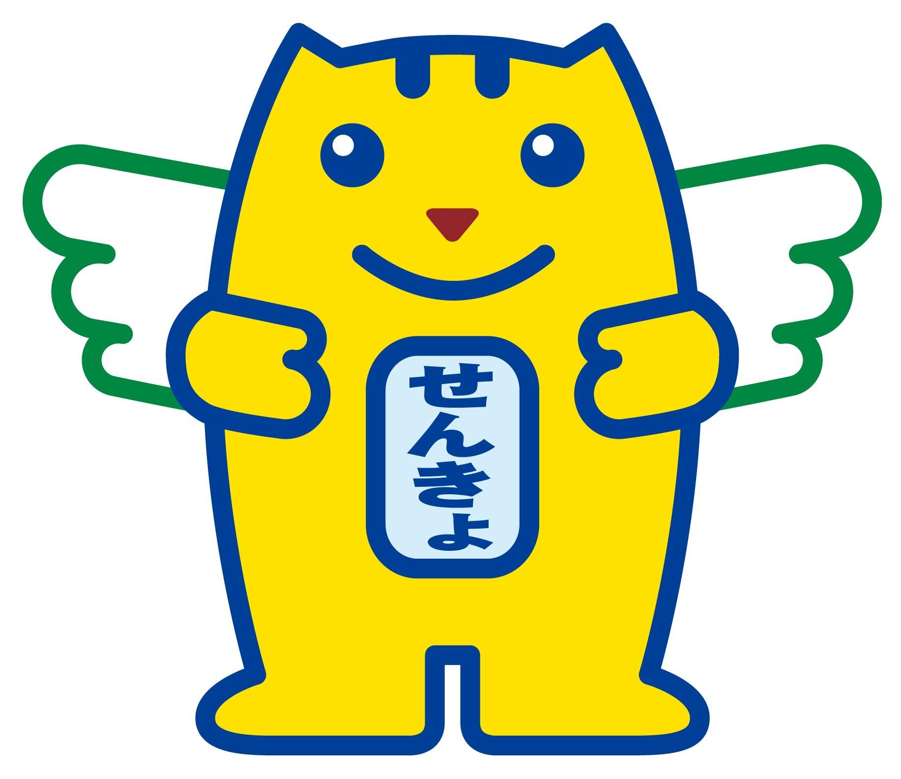 新潟県選挙管理委員会 (@Niigata...