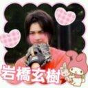 いわころ♡ (@0821Rikujo) Twitter