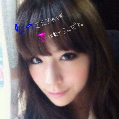 石田 恵美 @meglove200102