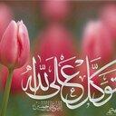 علي احمد (@0552787895) Twitter