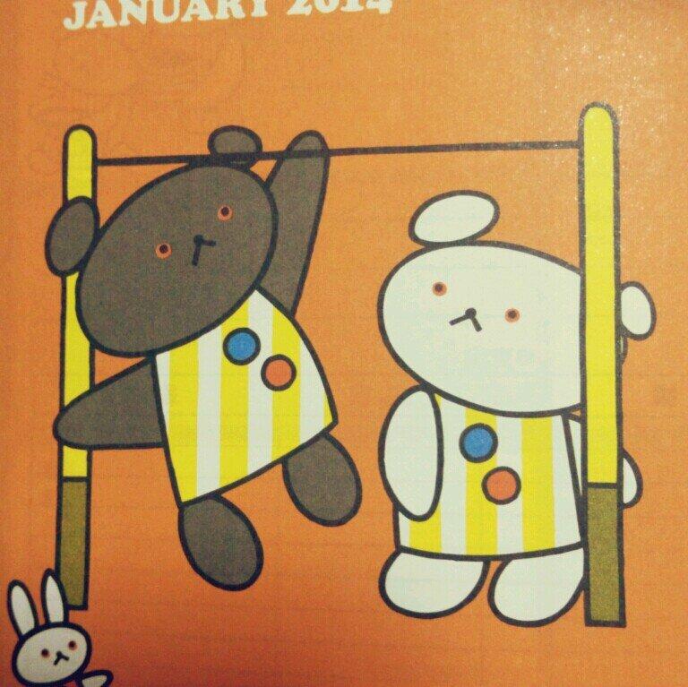 大阪中崎町の動物雑貨ONLY PLANET (オンリープラネット)お気に入りユーザー