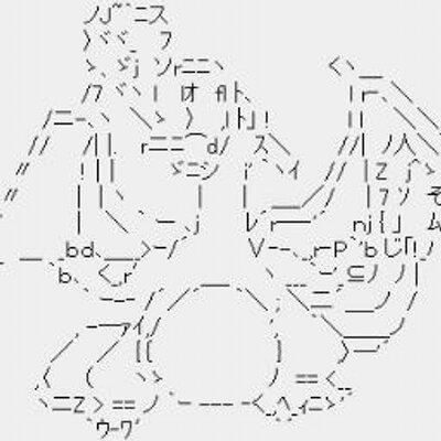 ポケモンAA、顔文字bot