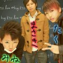 【masaki】 (@0113mutE) Twitter