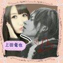 ♡HIROKO♡ (@08060698272) Twitter