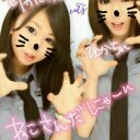 ゆかちん('-'*)♡ (@0315YUKACHIN) Twitter