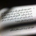 لأجلك رهف آلهدلان  (@01582Fo) Twitter