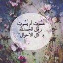 ادعيه (@00a4kr_allah_) Twitter