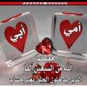 جمانه (@0987654321qazws) Twitter