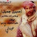 الحربي (@009_alharbi) Twitter