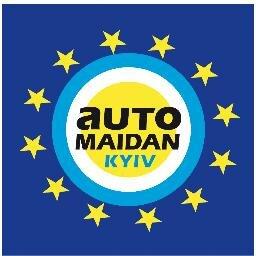 Автомайдан (@Automaidan) | Twitter