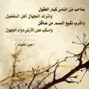 علي الشملاني (@05322Ail) Twitter