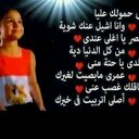 manar (@007_manar) Twitter