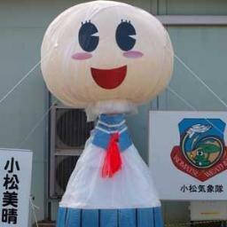 ハド_ガンバろう!ニッポン!