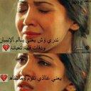 سمر البهكلي  (@0568822) Twitter