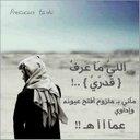nassr (@0533nassr) Twitter