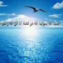ياسين الصلبي (@0565603731) Twitter