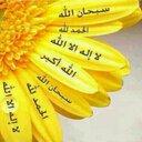 الله أكبر (@233Hdoo) Twitter