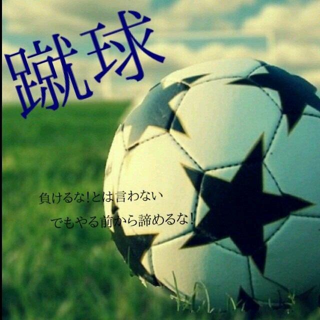 サッカー画像Bot