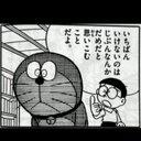 吉 (@0000296415) Twitter