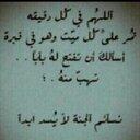 إليك أبي ♥♥ (@57malak2) Twitter
