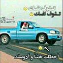 00ahme00 (@00ahmed009) Twitter