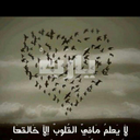عويض (@11Tota8) Twitter