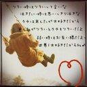 AKARI★sweetie (@0311akari1) Twitter