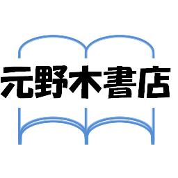 元野木書店 お知らせ きゅっきゅぽん先生 Kyukkyupon のサイン色紙をいただきました 可愛らしいハルちゃんのイラストありがとうございます 星間ブリッジ全4巻発売中です 本の日111 きゅっきゅぽん 星間ブリッジ