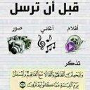 TaLaL al_zahrani (@07_tlo) Twitter