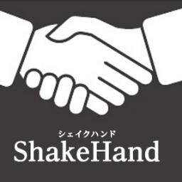 株式会社シェイクハンド Shakehand Jp Twitter