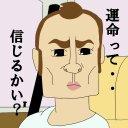 優樹! (@575_fencing) Twitter