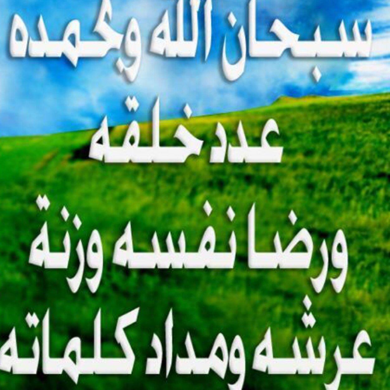 مكيه سالمين