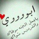 طلال البقمي (@0547046616talal) Twitter