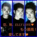 登坂あやおみ(臣隆ELLY LOVE♥) (@0312omilove2717) Twitter