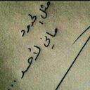 aser al7b (@14adrsh) Twitter
