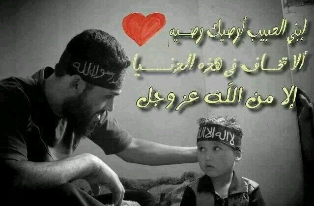 Media Tweets By Abou Abd Lhadi MakremDjebali