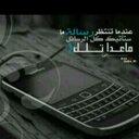 ابو وديع  (@0533430706) Twitter