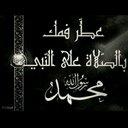 الصمود (@1396ahmad2) Twitter